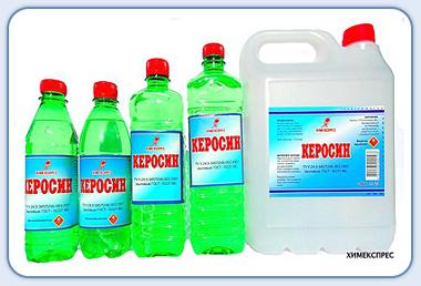 Керосин очищенный купить (Киев)