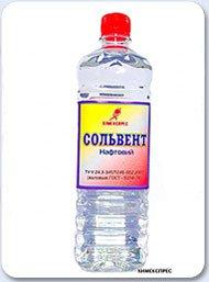 Сольвент нефтяной 1 л