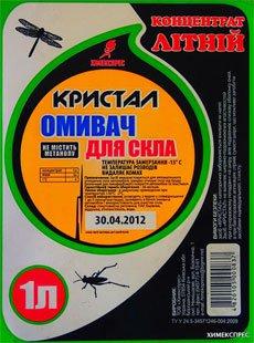 Омыватель стекла летний «Кристалл» заказать в Киеве
