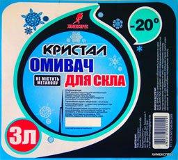Омыватель стекла зимний -20° «Кристалл» заказать в Киеве