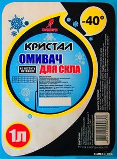 Омыватель стекла зимний -40° «Кристалл» заказать в Киеве