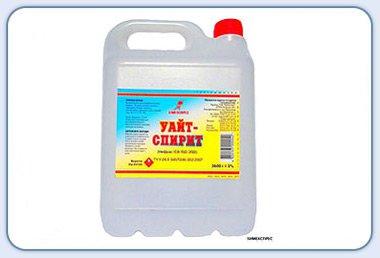 Купить уайт спирит оптом от производителя