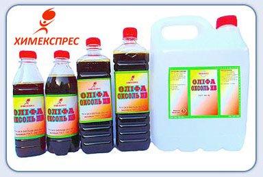 Олифа «Оксоль» цена