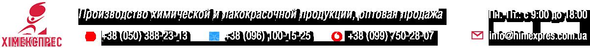 shapka_top.jpg